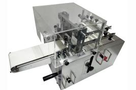 jiangsuCookies Forming Machine